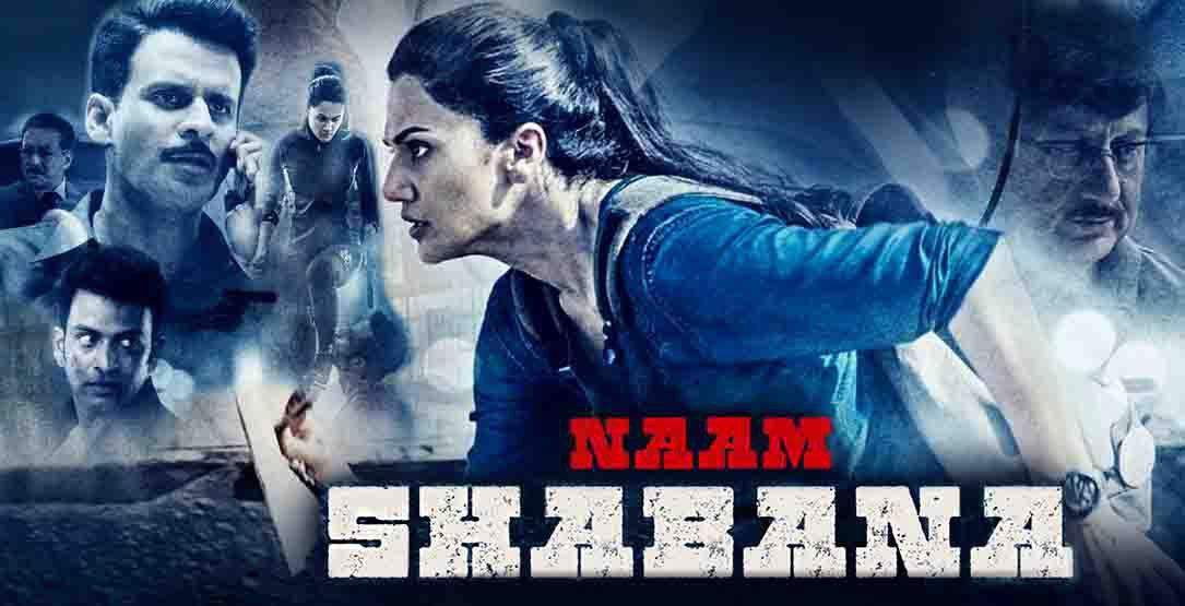Naam Shabana MovieReview