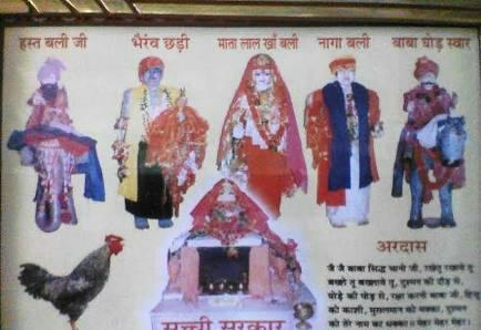 Sidh Baba Channo Singh Paragpur Kangra
